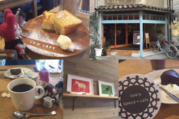 西田辺にある「vow's space+cafe」さんへお伺いした話と、月末からの展示の話と