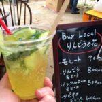 今さらながら「どっぷり昭和町」のバイローカルマーケットの話…