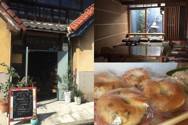 パンとカフェ 花麦・阿倍野