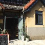 阪南町1丁目にパンとカフェ花麦オープン