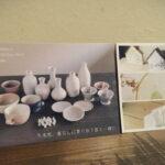 11/21(土)〜 gallery So-Raで2つの展示会が同時開催
