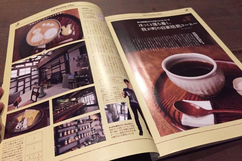 関西最新カフェ案内 関西ウォーカー特別編集