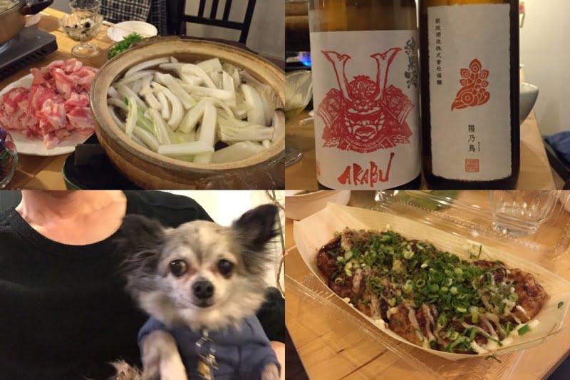 コクウカフェさんのお鍋もピークローストさん持参の日本酒も美味しかった。 ゆな様も芸達者でした。