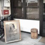 お店用の自転車を何にするかで、客層や客数も変わる