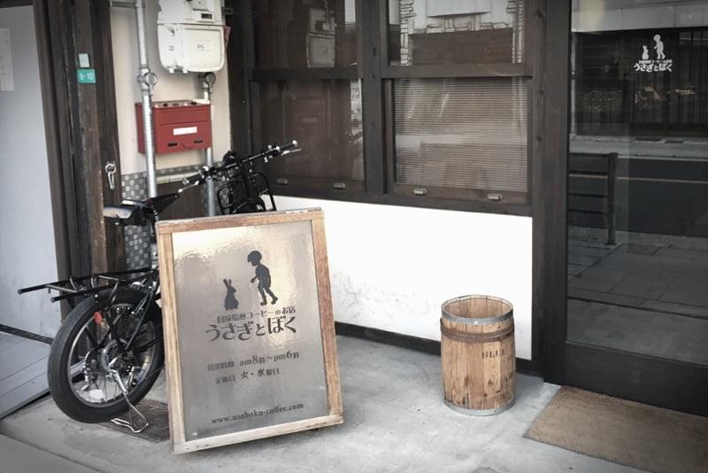 営業時間中は自転車を店前に置いています
