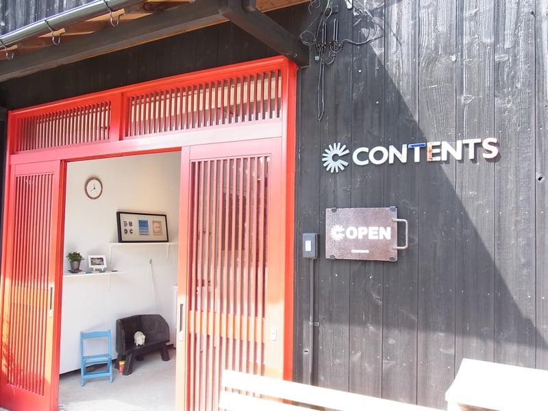 丸十製陶CONTENTS 滋賀県信楽市