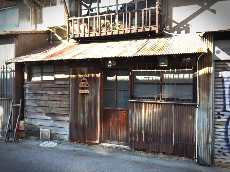 馥郁焙煎工房KARO (北田辺)