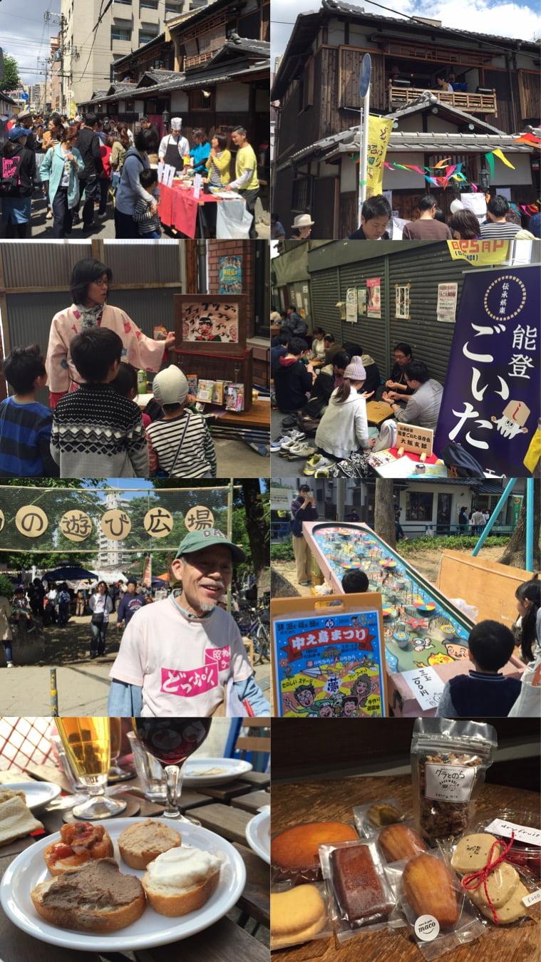 寺西長屋〜文の里商店街〜阪南中公園