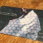 5/14(土)〜23(月) Two Chapatiの手仕事展「インドからの優しい贈り物」gallery So-Ra