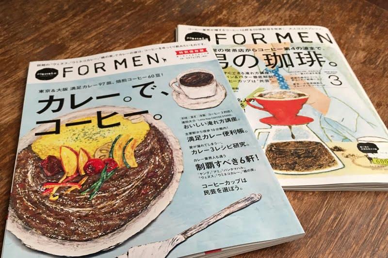 以前に掲載いただいた雑誌の特別編集版