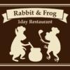 うさぎとぼく「Rabbit&Frog 1day Restaurant」2017.4.29 どっぷり昭和町