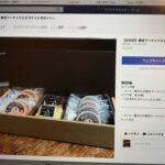 Facebookページで「製品のタグ付け」ができるようになっていました