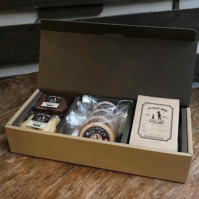 福祉施設の焼菓子と昭和町ブレンドコーヒーのギフトセット