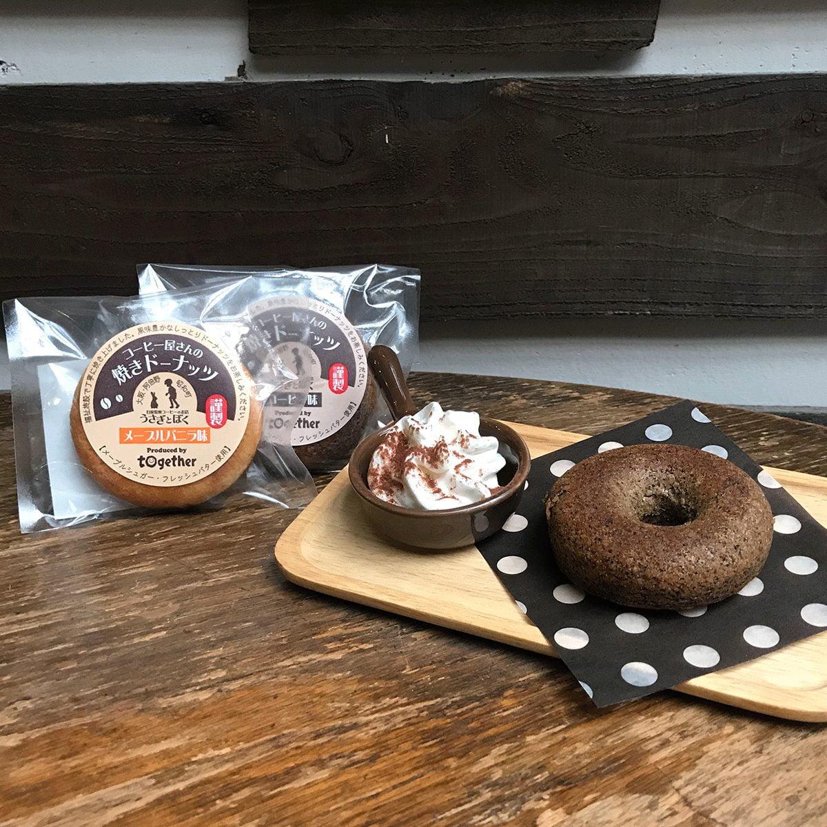 Usaboku's Baked donut
