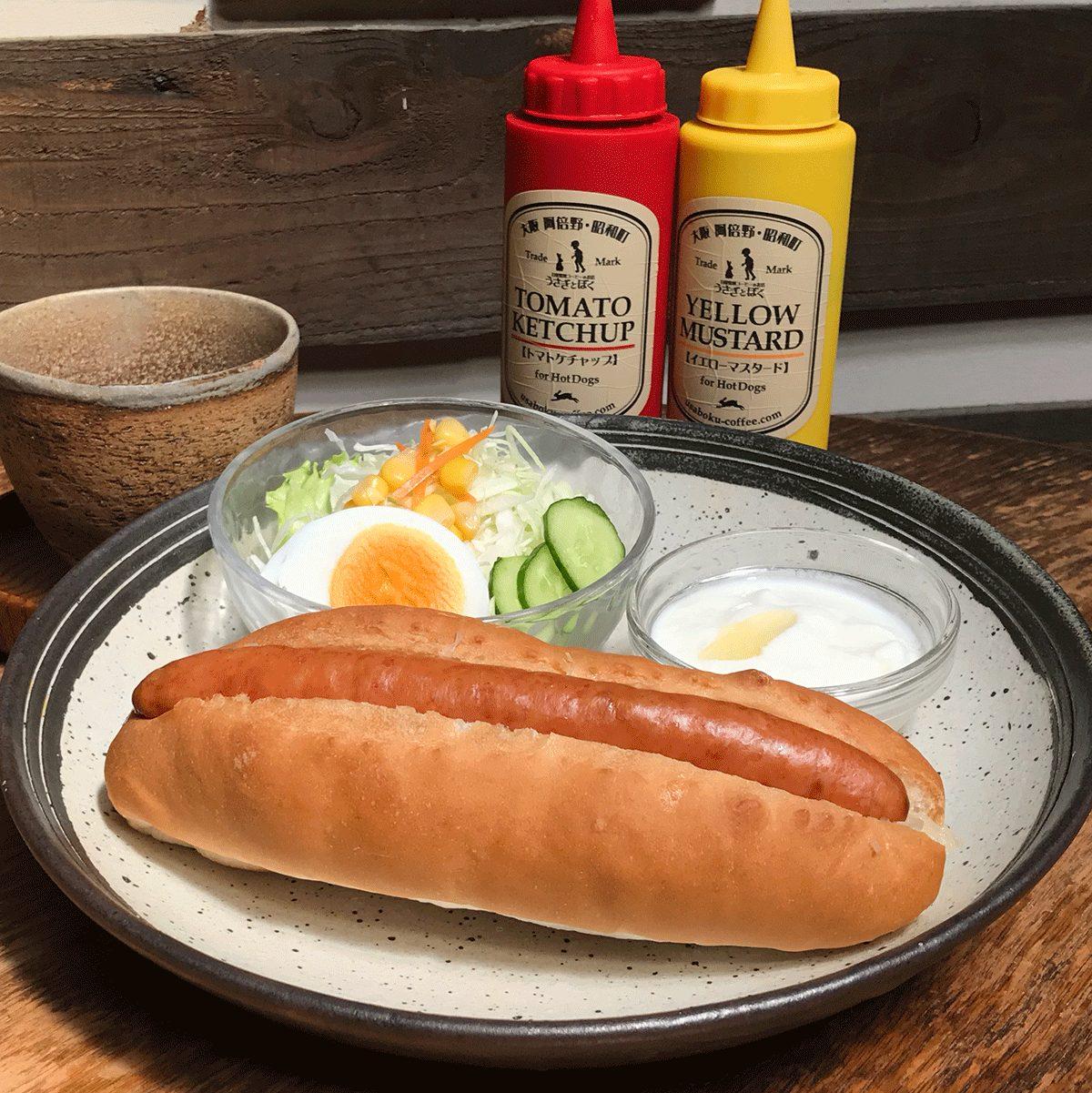 Usaboku's Breakfast: Hotdog set