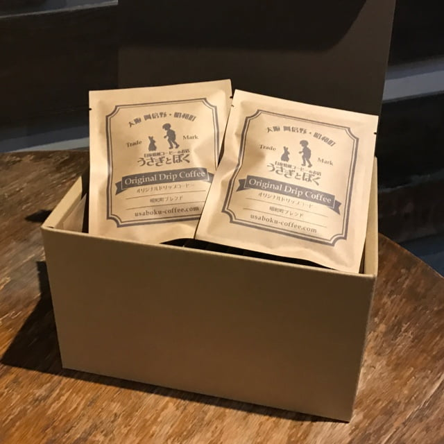 昭和町ブレンドドリップバッグコーヒー20個ギフトセット